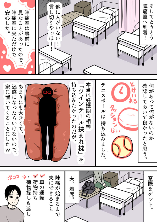 f:id:Satsuki_bib:20190326094723j:plain