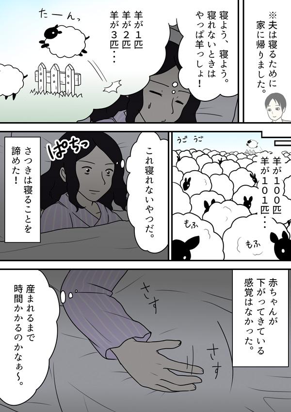 f:id:Satsuki_bib:20190326212045j:plain