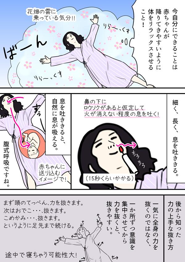 f:id:Satsuki_bib:20190326212049j:plain