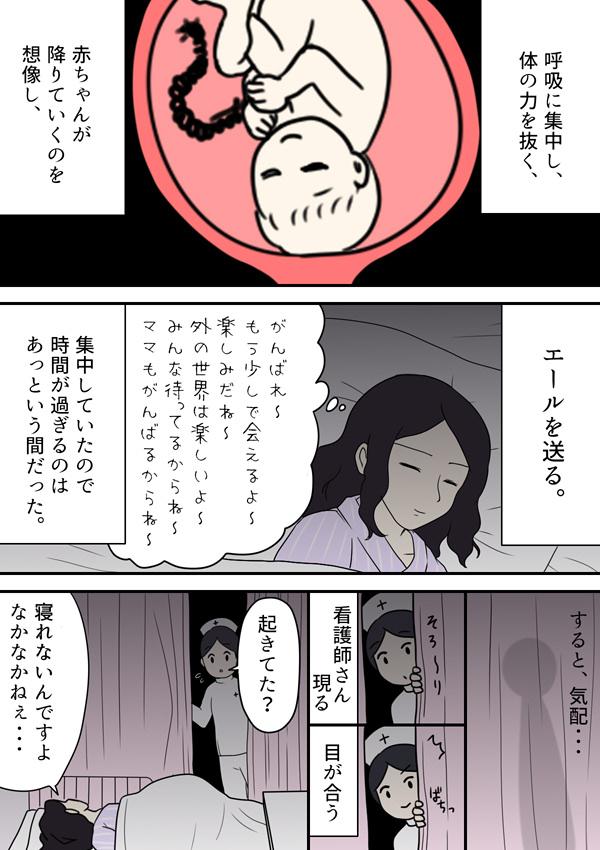 f:id:Satsuki_bib:20190326212052j:plain