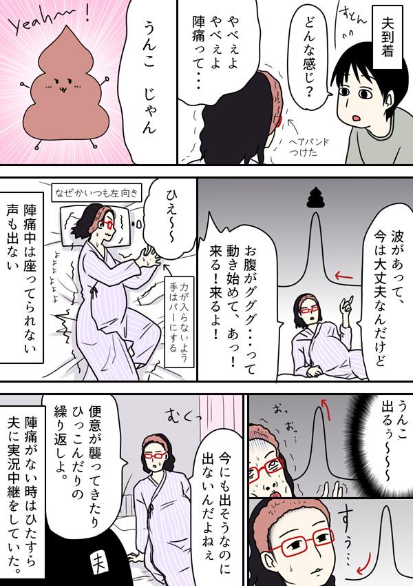 f:id:Satsuki_bib:20190326213145j:plain