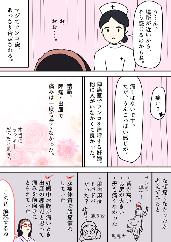 f:id:Satsuki_bib:20190326213154j:plain