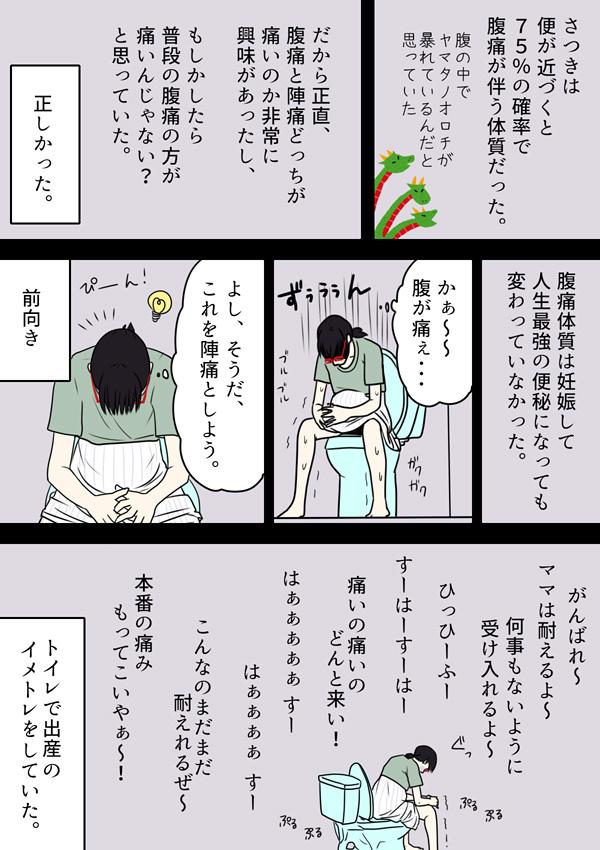 f:id:Satsuki_bib:20190326213157j:plain