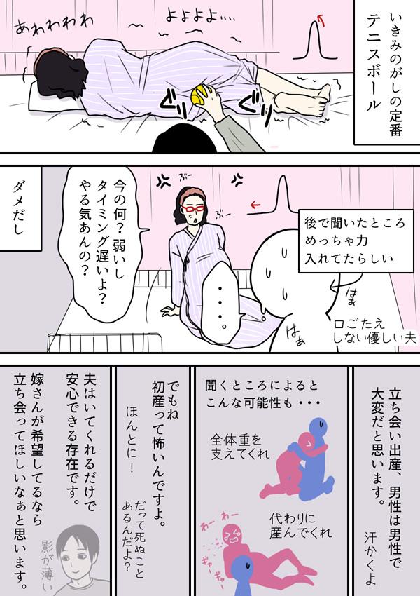 f:id:Satsuki_bib:20190326213206j:plain
