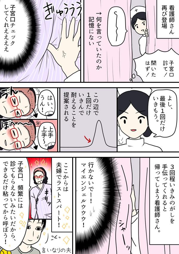 f:id:Satsuki_bib:20190326213229j:plain