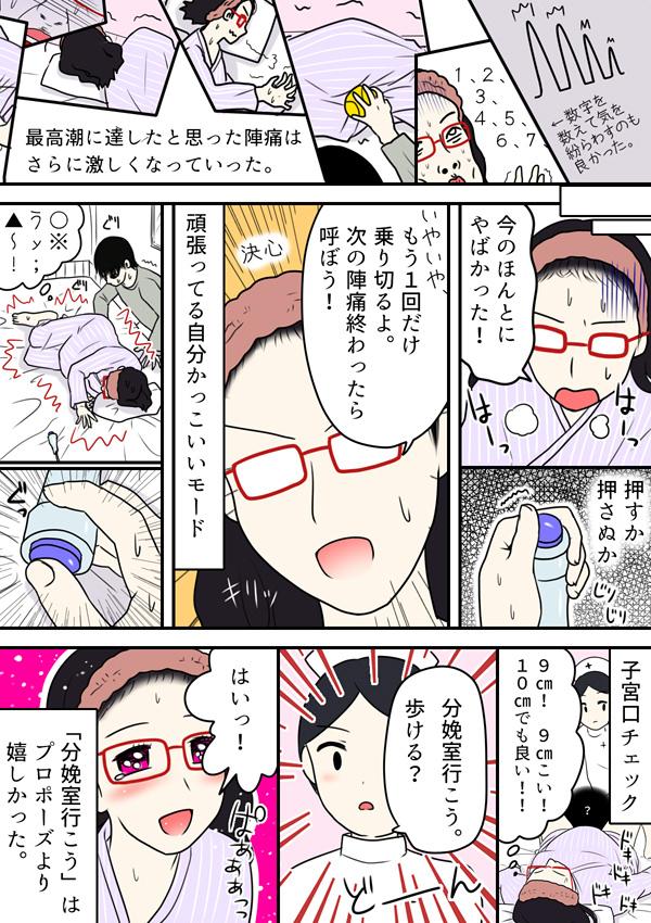 f:id:Satsuki_bib:20190326213234j:plain