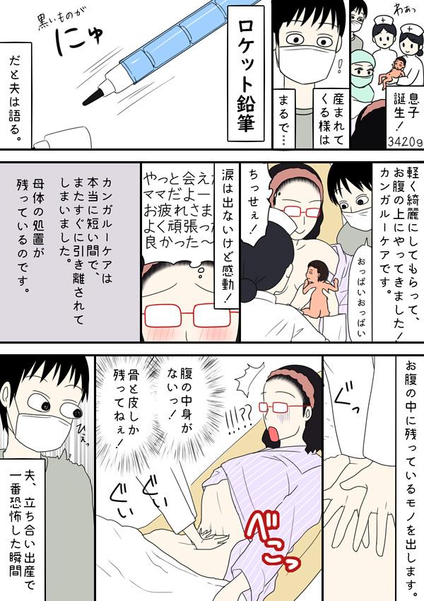 f:id:Satsuki_bib:20190326214254j:plain