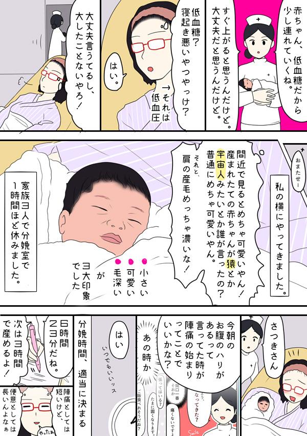 f:id:Satsuki_bib:20190326214305j:plain