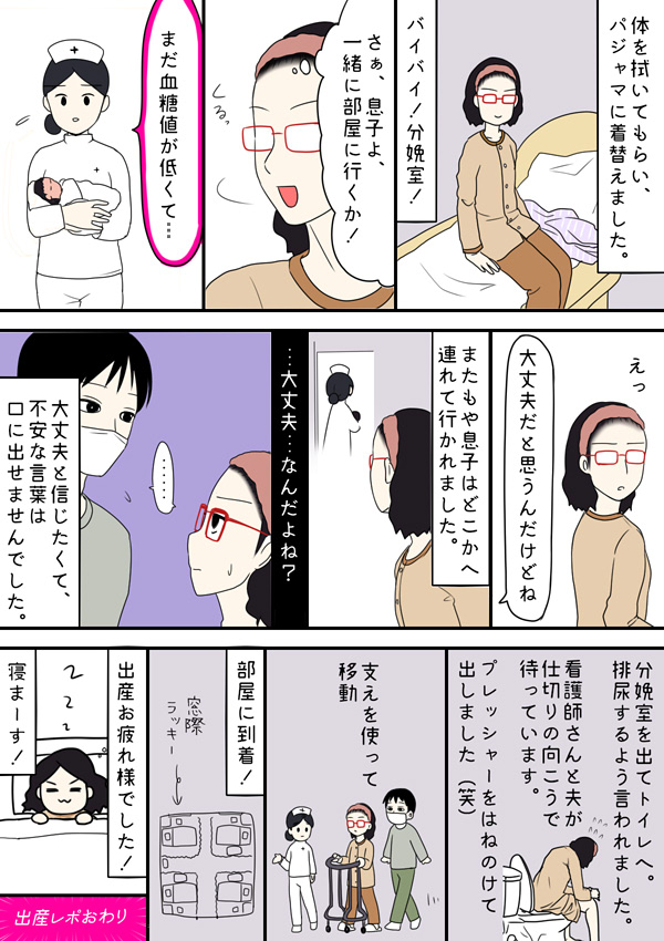 f:id:Satsuki_bib:20190326214309j:plain