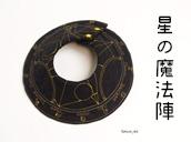 f:id:Satsuki_bib:20190402051218j:plain