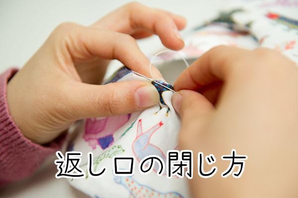 f:id:Satsuki_bib:20190428084309j:plain