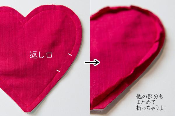 f:id:Satsuki_bib:20190428085357j:plain