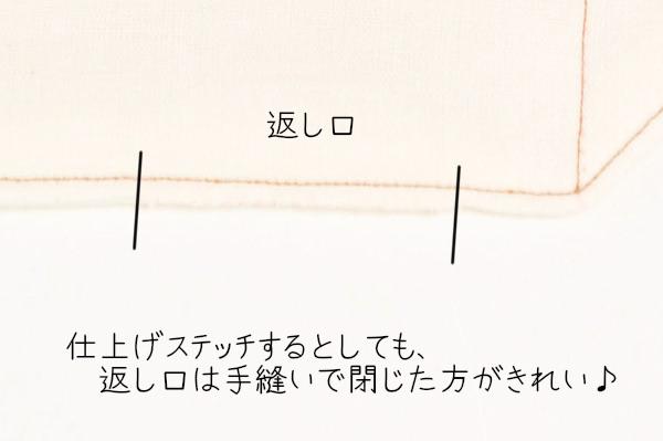 f:id:Satsuki_bib:20190428103021j:plain