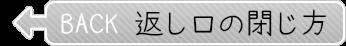f:id:Satsuki_bib:20190428134144p:plain