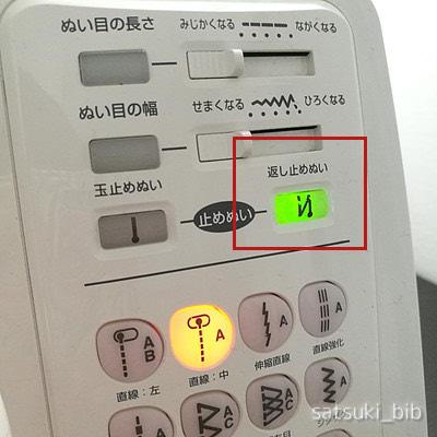 f:id:Satsuki_bib:20190526230648j:plain