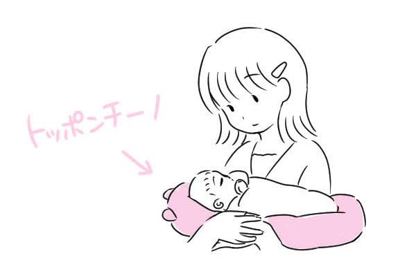 f:id:Satsuki_bib:20190604065156j:plain