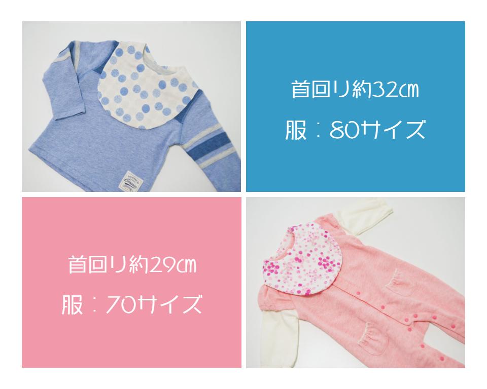 f:id:Satsuki_bib:20190706215236j:plain
