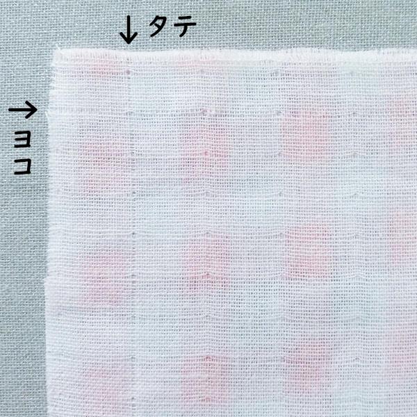 f:id:Satsuki_bib:20190721115223j:plain