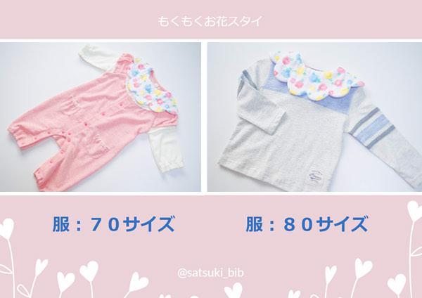 f:id:Satsuki_bib:20190803110235j:plain