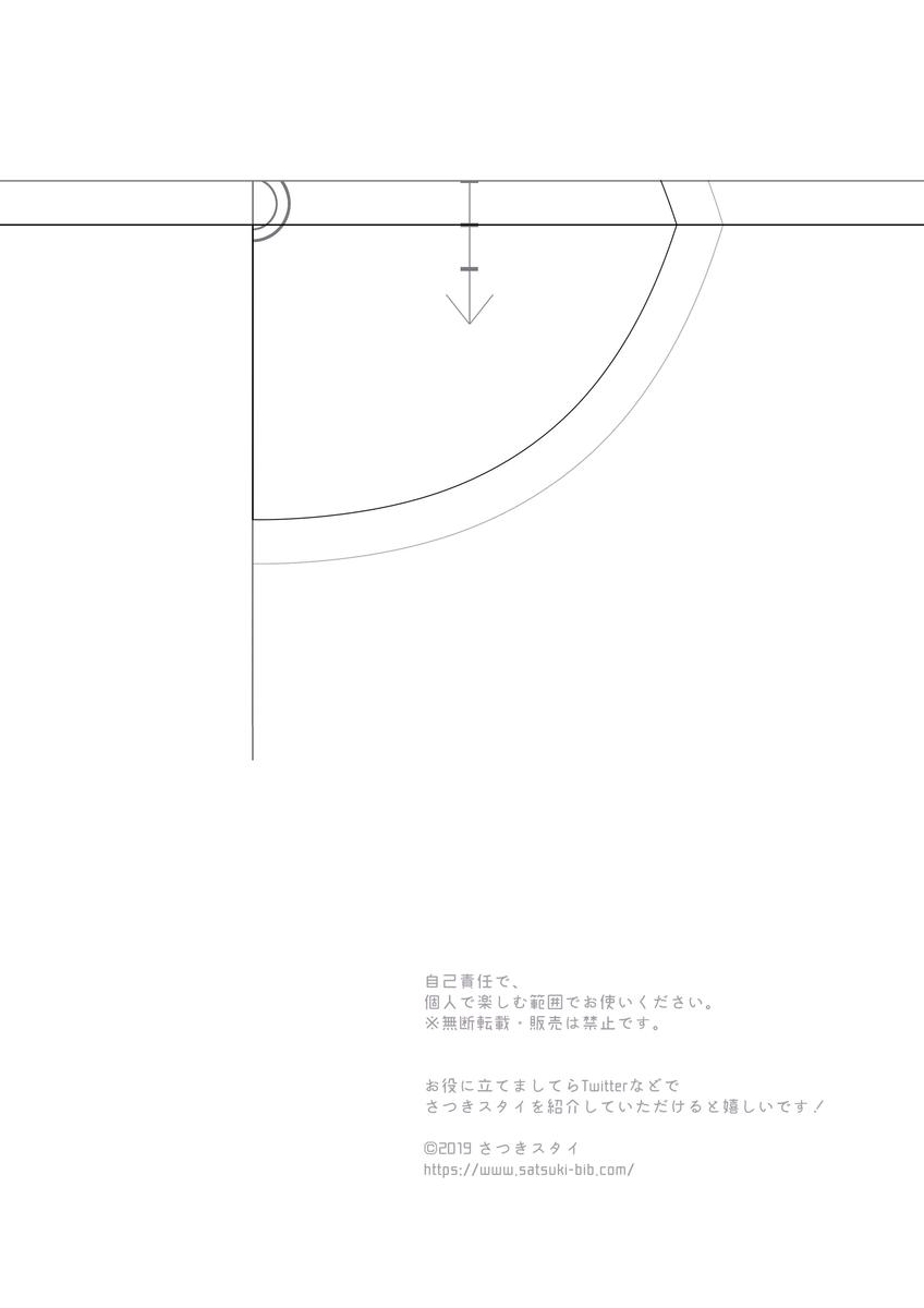 f:id:Satsuki_bib:20190817103759j:plain