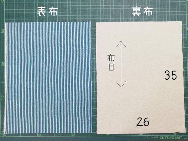 f:id:Satsuki_bib:20190819104623j:plain