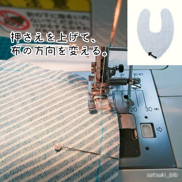 f:id:Satsuki_bib:20190819110655j:plain