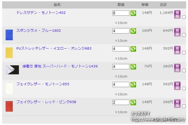 f:id:Satsuki_bib:20201127100548j:plain
