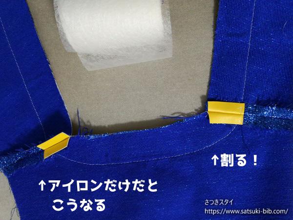 f:id:Satsuki_bib:20201203101349j:plain