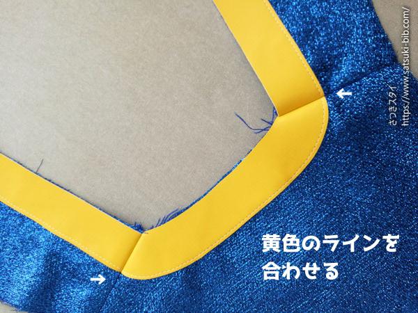 f:id:Satsuki_bib:20201203101617j:plain
