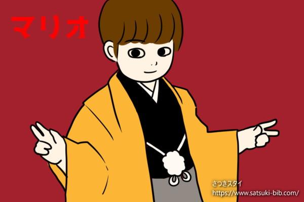 f:id:Satsuki_bib:20210210224640j:plain
