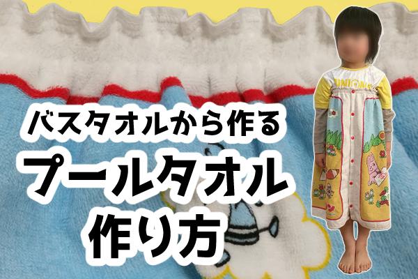 f:id:Satsuki_bib:20210612100225j:plain