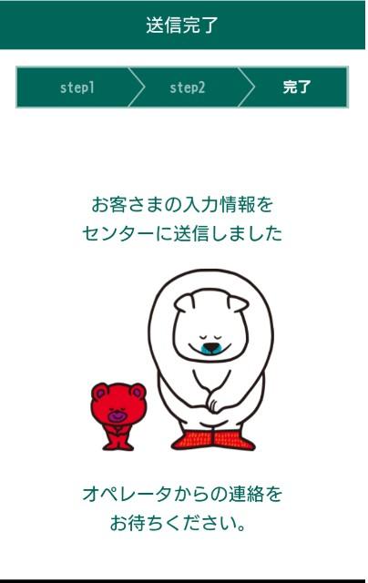 f:id:Sawajun:20190729181821j:image
