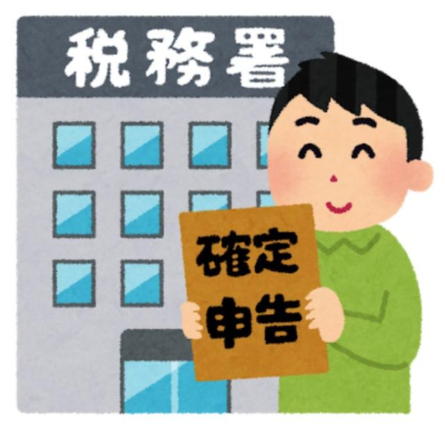 f:id:Sawajun:20191112180955j:image