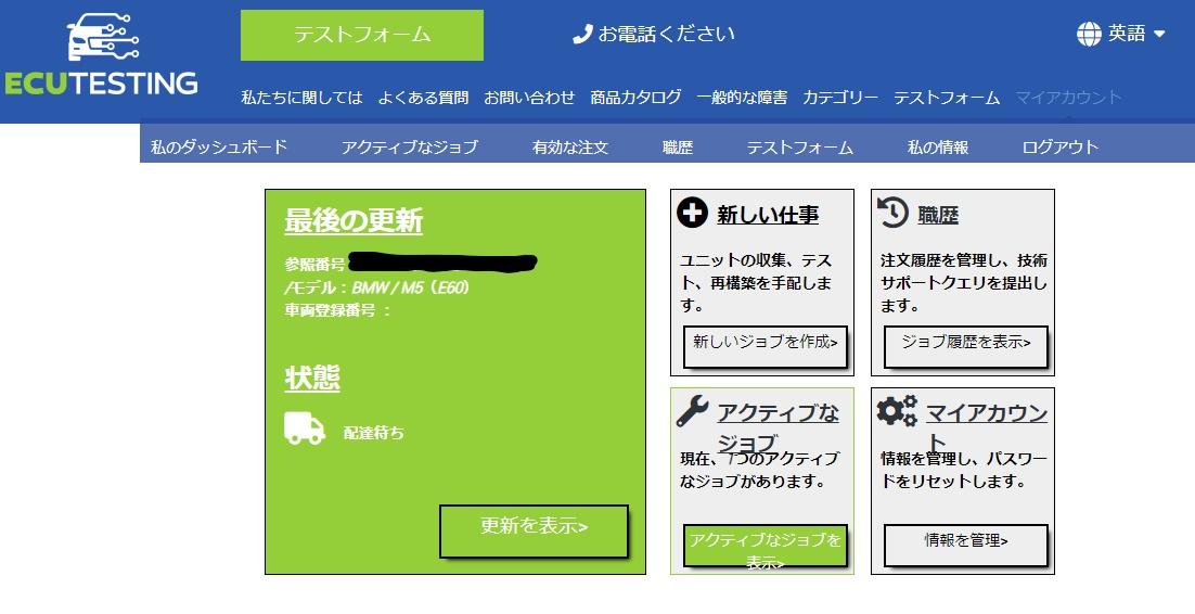 f:id:Sawajun:20200110183947j:plain