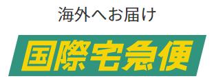 f:id:Sawajun:20200115172953p:plain