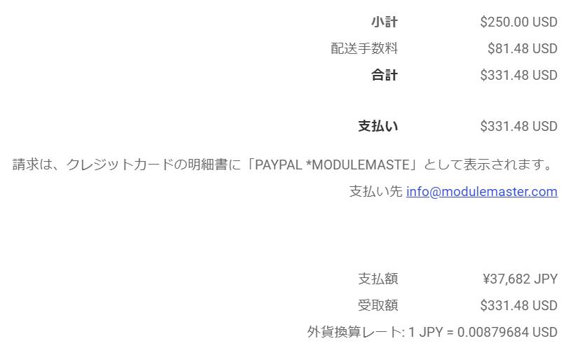 f:id:Sawajun:20200128175039p:plain