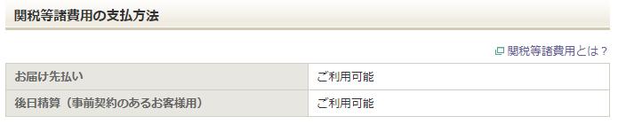 f:id:Sawajun:20200129125722p:plain