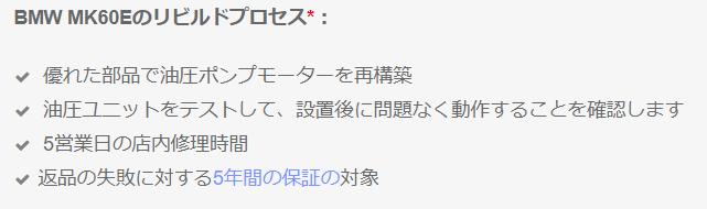 f:id:Sawajun:20200205094943p:plain