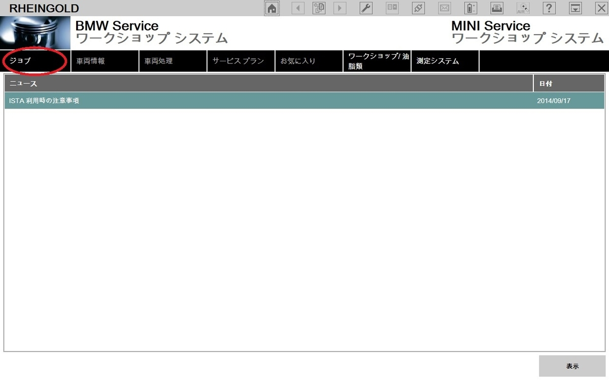 f:id:Sawajun:20200531231357j:plain