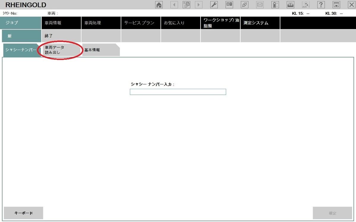 f:id:Sawajun:20200531231400j:plain