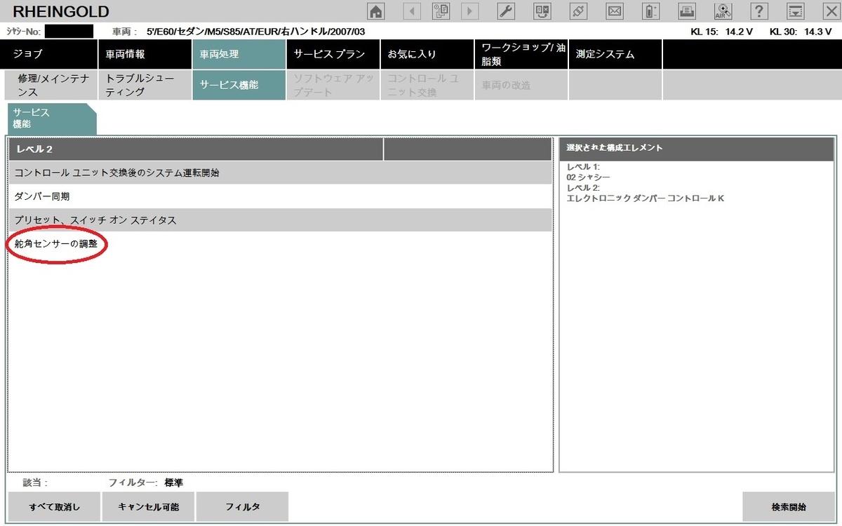 f:id:Sawajun:20200531231421j:plain