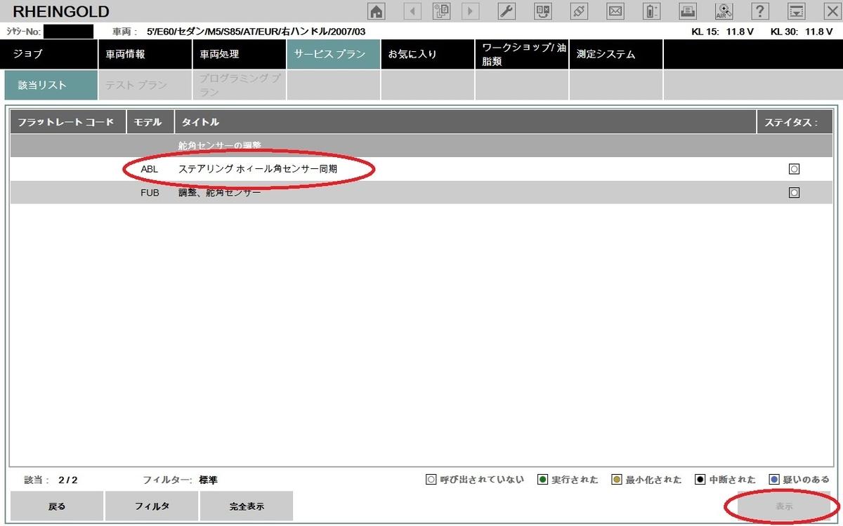 f:id:Sawajun:20200531231424j:plain