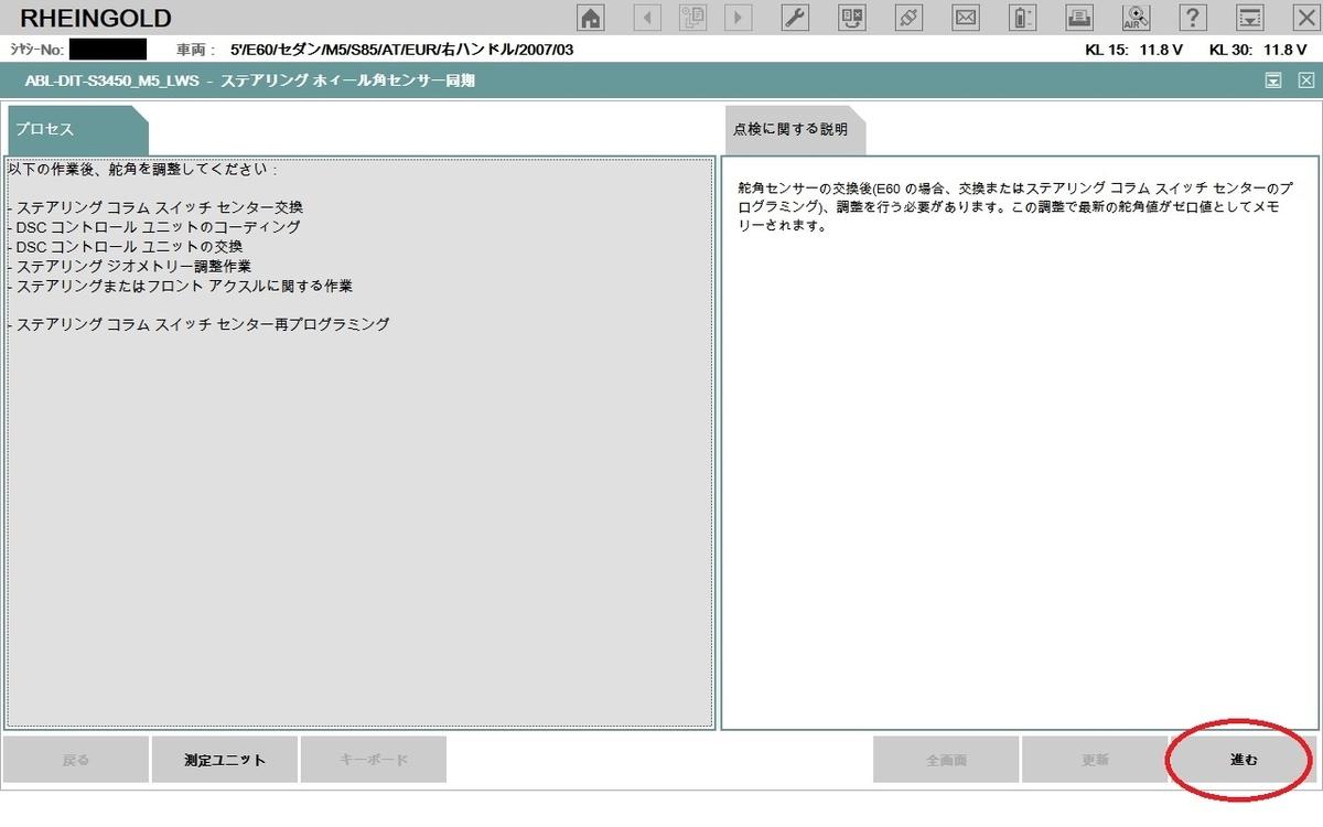 f:id:Sawajun:20200531231429j:plain