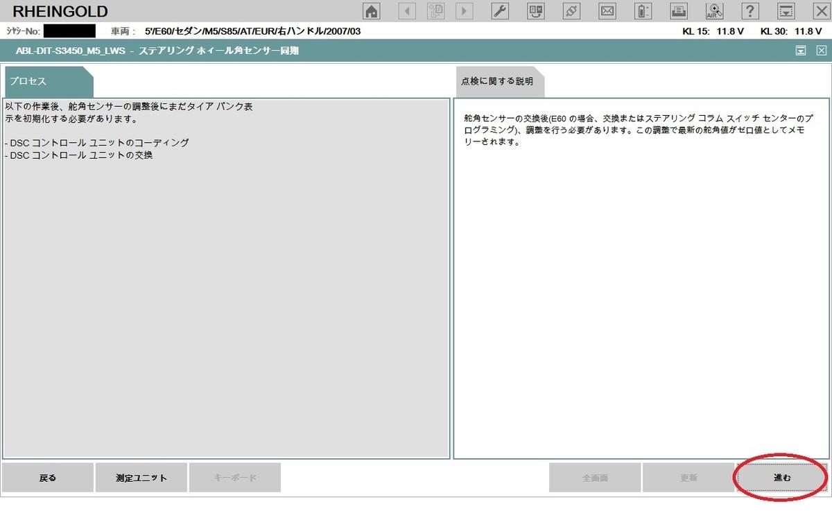 f:id:Sawajun:20200531231434j:plain