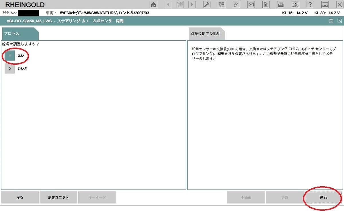 f:id:Sawajun:20200531231439j:plain
