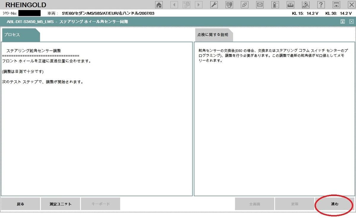 f:id:Sawajun:20200531231444j:plain