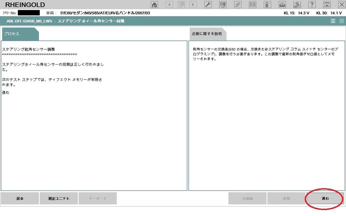 f:id:Sawajun:20200531231448j:plain