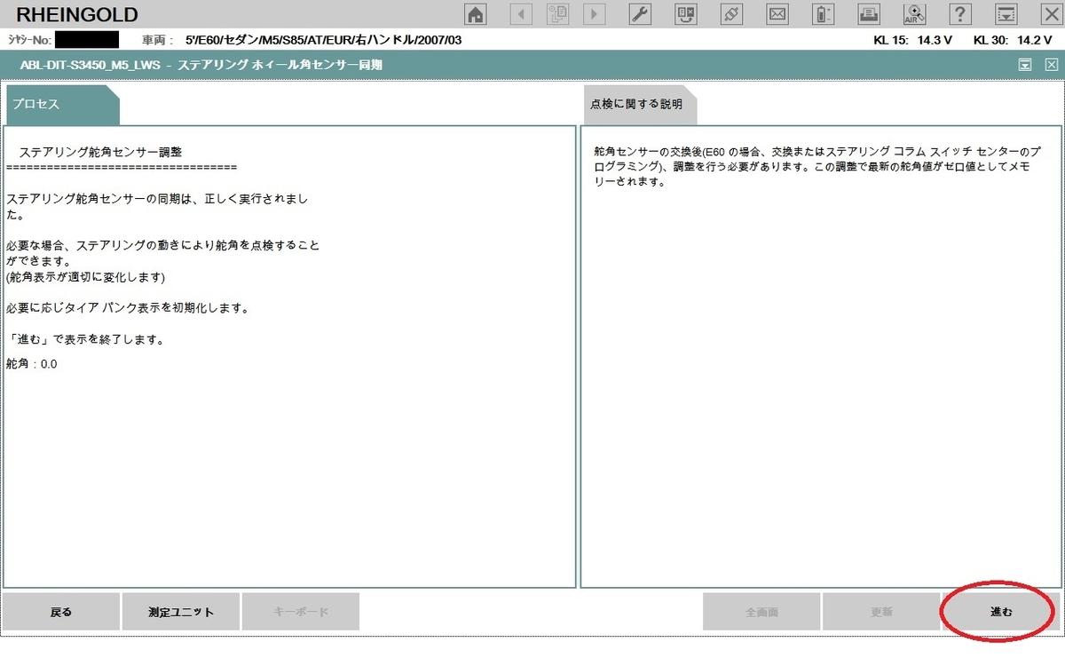 f:id:Sawajun:20200531231452j:plain