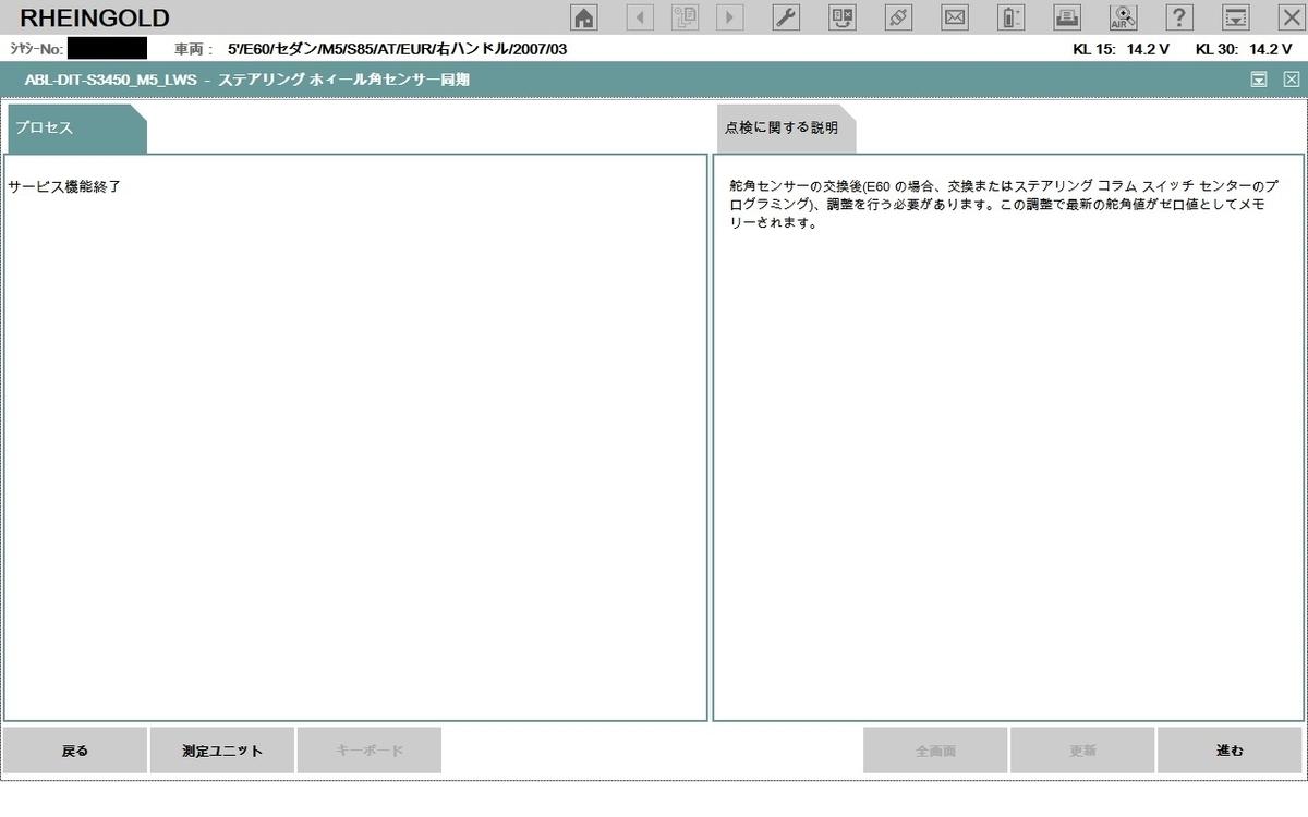 f:id:Sawajun:20200531231458j:plain