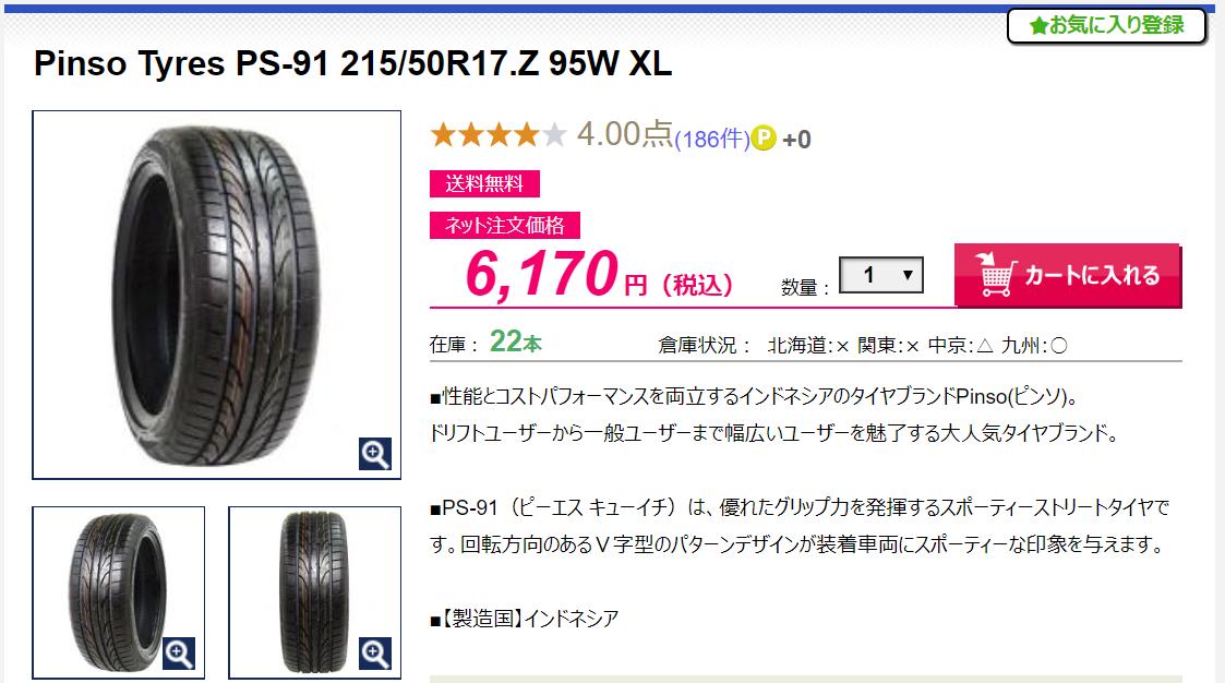 f:id:Sawajun:20200602122222p:plain